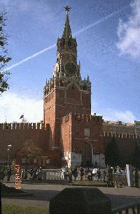Spasskay Tower